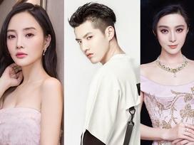 Lý Tiểu Lộ, Phạm Băng Băng lọt top 9 scandal gây chấn động làng giải trí Hoa ngữ năm 2018