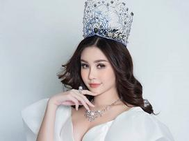 Hoa hậu Lê Âu Ngân Anh yêu cầu Cục Nghệ thuật Biểu diễn giải thích rõ lý do không cấp phép cho thi hoa hậu quốc tế