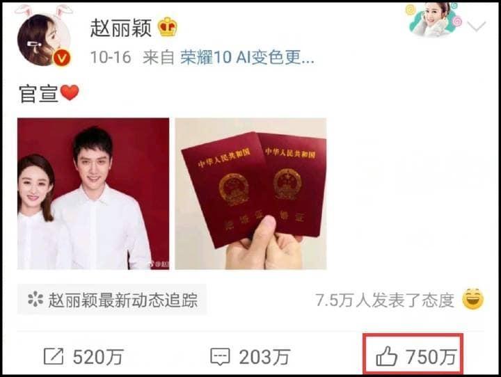 10 bài đăng có lượt thích cao nhất weibo 2018: Triệu Lệ Dĩnh khẳng định đẳng cấp đại lưu lượng-1