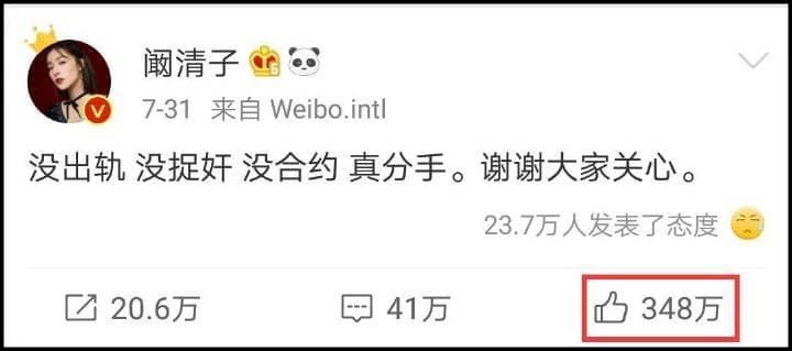 10 bài đăng có lượt thích cao nhất weibo 2018: Triệu Lệ Dĩnh khẳng định đẳng cấp đại lưu lượng-3