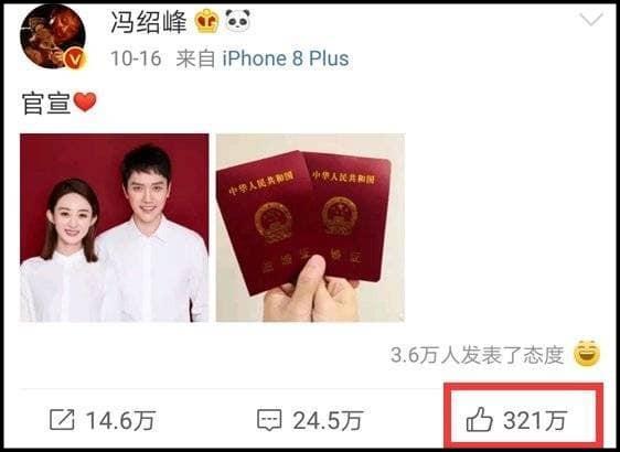 10 bài đăng có lượt thích cao nhất weibo 2018: Triệu Lệ Dĩnh khẳng định đẳng cấp đại lưu lượng-4