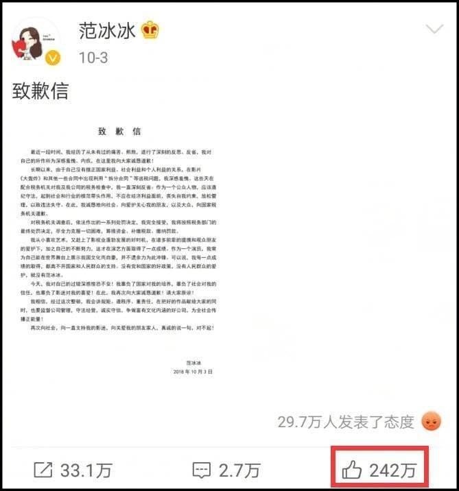 10 bài đăng có lượt thích cao nhất weibo 2018: Triệu Lệ Dĩnh khẳng định đẳng cấp đại lưu lượng-8