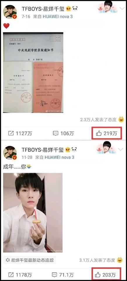 10 bài đăng có lượt thích cao nhất weibo 2018: Triệu Lệ Dĩnh khẳng định đẳng cấp đại lưu lượng-9