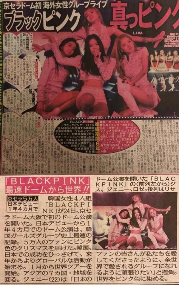 Cần hiểu cho đúng: Black Pink và TWICE, nhóm nữ nào đem concert vào dome Nhật Bản nhanh nhất?-3
