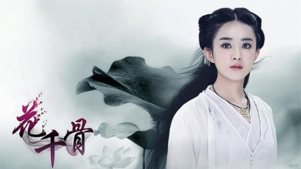 Ngoài Triệu Lệ Dĩnh - Phùng Thiệu Phong, đây là những điều thu hút khán giả trong 'Minh Lan truyện'-3