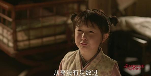 Ngoài Triệu Lệ Dĩnh - Phùng Thiệu Phong, đây là những điều thu hút khán giả trong 'Minh Lan truyện'-11