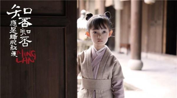 Ngoài Triệu Lệ Dĩnh - Phùng Thiệu Phong, đây là những điều thu hút khán giả trong 'Minh Lan truyện'-14