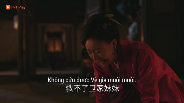 Ngoài Triệu Lệ Dĩnh - Phùng Thiệu Phong, đây là những điều thu hút khán giả trong 'Minh Lan truyện'-16
