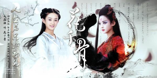 Minh Lan truyện liệu có thành công như những bộ phim Triệu Lệ Dĩnh đã từng tham gia?-22