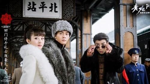 Minh Lan truyện liệu có thành công như những bộ phim Triệu Lệ Dĩnh đã từng tham gia?-32
