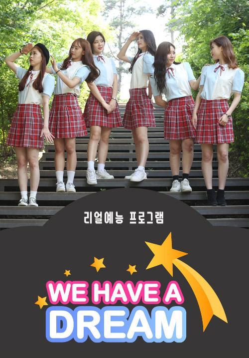 6 nhóm nhạc nữ Kpop trẻ đẹp sẽ ra mắt vào năm 2019-6
