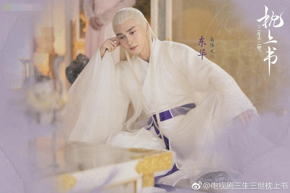 Lộ ảnh con trai của Địch Lệ Nhiệt Ba trong Tam sinh tam thế: Chẩm thượng thư-2
