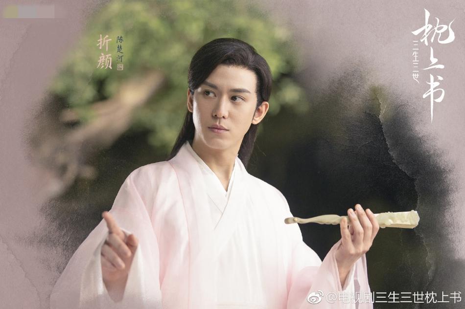 Lộ ảnh con trai của Địch Lệ Nhiệt Ba trong Tam sinh tam thế: Chẩm thượng thư-5