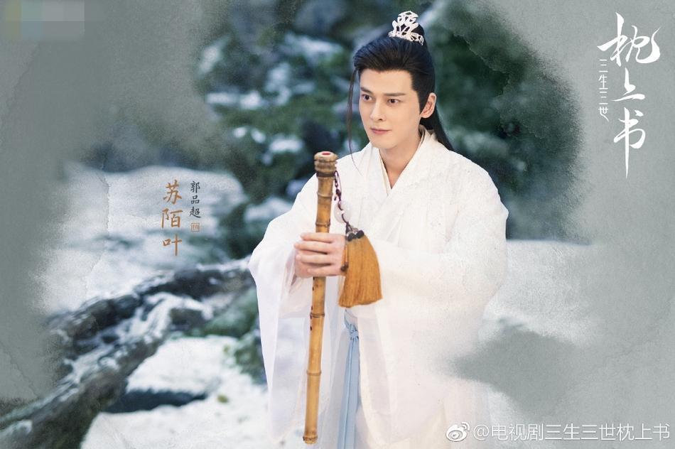 Lộ ảnh con trai của Địch Lệ Nhiệt Ba trong Tam sinh tam thế: Chẩm thượng thư-4