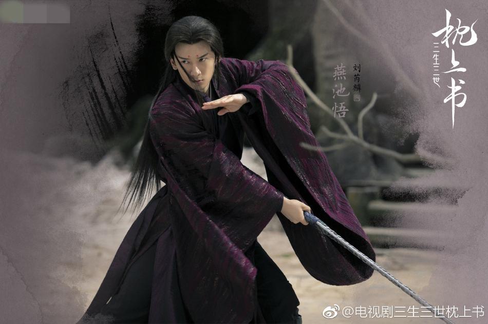 Lộ ảnh con trai của Địch Lệ Nhiệt Ba trong Tam sinh tam thế: Chẩm thượng thư-6