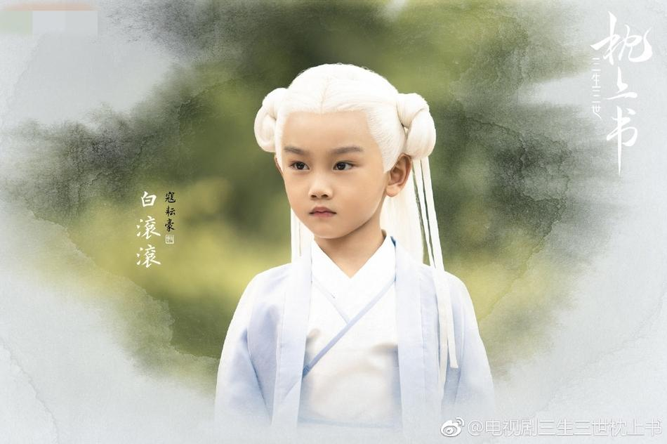 Lộ ảnh con trai của Địch Lệ Nhiệt Ba trong Tam sinh tam thế: Chẩm thượng thư-7