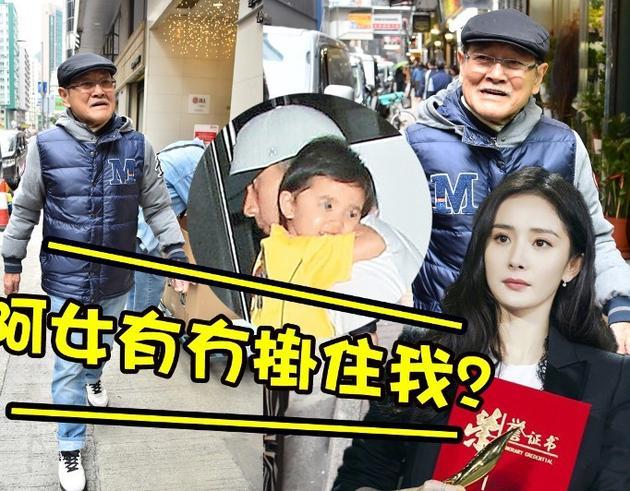 Bố mẹ ly dị, con gái Tiểu Gạo Nếp chẳng mảy may nhớ tới Dương Mịch-2