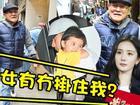 Bố mẹ ly dị, con gái Tiểu Gạo Nếp chẳng mảy may nhớ tới Dương Mịch