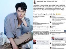 Châu Đăng Khoa lên tiếng vụ ca sĩ Hàn Quốc dọa thuê giang hồ 'xử lý'