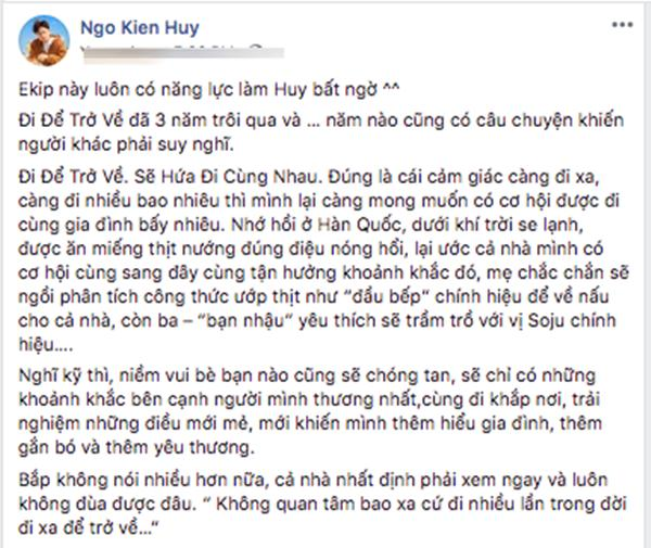Bất ngờ chưa, MV mới của Soobin Hoàng Sơn được xem nhiều nhất trên thế giới sau 24 giờ-4