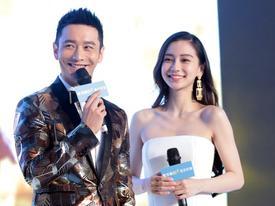 Ông chủ paparazzi Phong Hành lên tiếng về 'cuộc hôn nhân thế kỷ' Huỳnh Hiểu Minh và Angela Baby tan vỡ