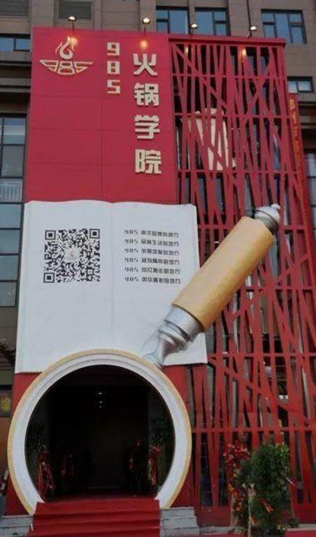 Quán lẩu Trung Quốc gây sốc khi đăng tin tuyển nhân viên có bằng đại học danh giá, trả lương 700 triệu/năm-2