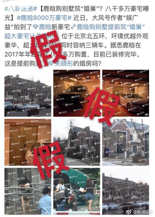 Lộ diện căn biệt thự hơn 11,6 triệu USD của Lộc Hàm, ngay cả khu đỗ xe cũng được dát vàng?-7