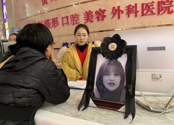 Xôn xao cô gái 19 tuổi qua đời bí ẩn và loạt cái chết gây chấn động chỉ vì bất chấp để được đẹp-3