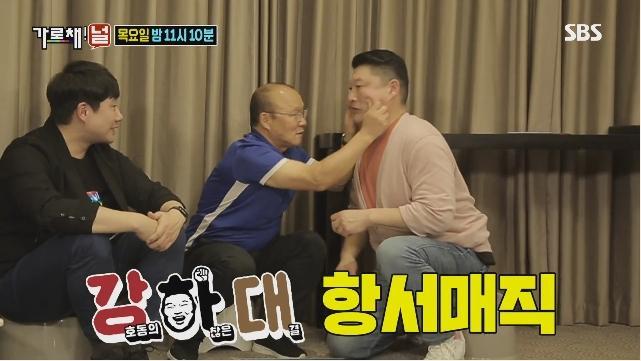 HLV Park Hang Seo cùng các học trò gây sốt trên sóng truyền hình Hàn Quốc-1