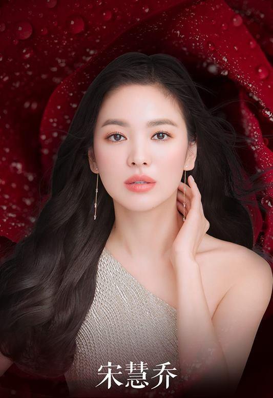 Song Hye Kyo khẳng định sức ảnh hưởng tại thị trường Trung Quốc-1