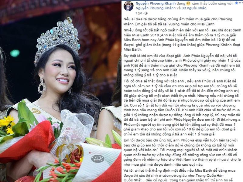 Trùm chân dài kể mất 10 tỷ mua giải cho Phương Khánh, anh trai hoa hậu gay gắt: Nếu có bằng chứng, em gái tôi sẽ trả lại vương miện-3