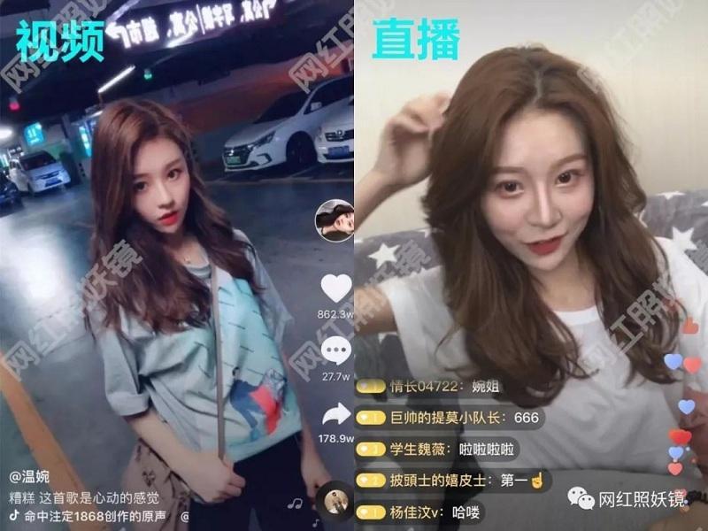 Lỡ tay tắt nhầm filter làm đẹp khi livestream, hotgirl Trung Quốc khiến fans vỡ mộng toàn tập trước nhan sắc thật-1