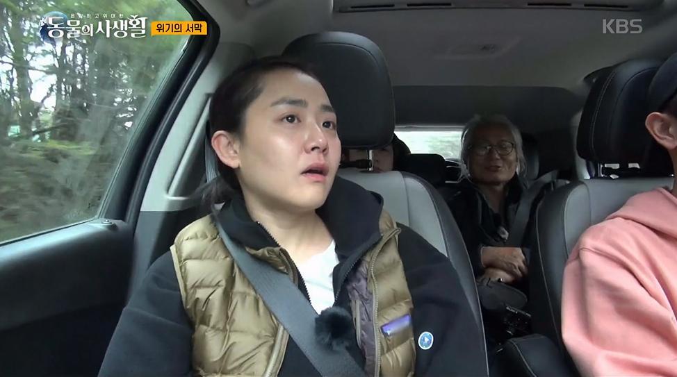 Em gái quốc dân Moon Geun Young tăng cân khiến dung nhan bỗng nhiên già chát-1