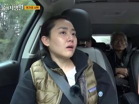 'Em gái quốc dân' Moon Geun Young tăng cân khiến dung nhan bỗng nhiên 'già chát'