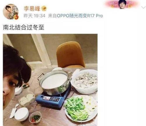 Dương Mịch lên hot search khi liên tiếp lộ chứng cứ hẹn hò trai trẻ Lý Dịch Phong trước khi ly hôn chồng-12