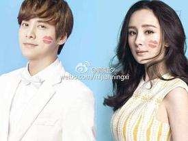 Dương Mịch lên 'hot search' khi liên tiếp lộ chứng cứ hẹn hò trai trẻ Lý Dịch Phong trước khi ly hôn chồng