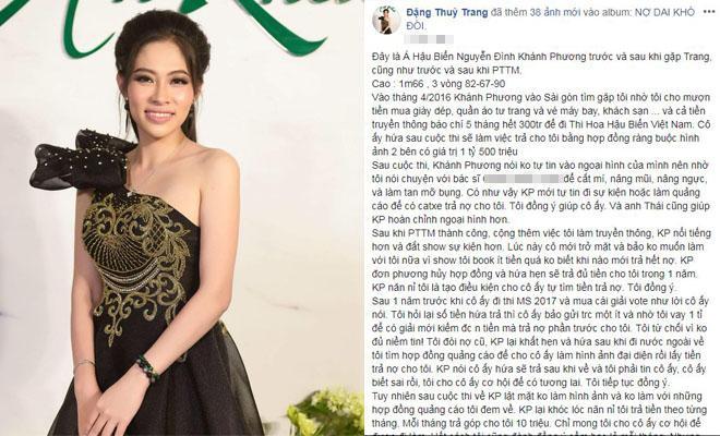 Đời tư sóng gió của Top 3 Hoa hậu Biển Việt Nam 2016: Người ở ẩn sinh con, kẻ lao đao nợ nần-11