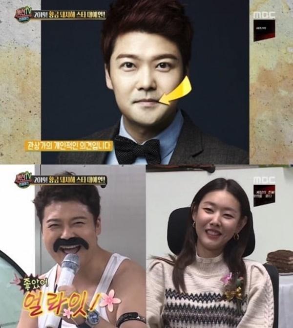 Chuyên gia nhân tướng học nói gì về độ tương xứng giữa cặp đôi Kai (EXO) và Jennie (BlackPink)-3
