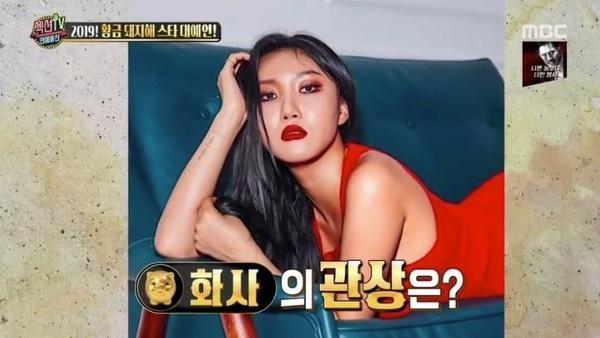 Chuyên gia nhân tướng học nói gì về độ tương xứng giữa cặp đôi Kai (EXO) và Jennie (BlackPink)-4