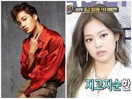 Chuyên gia nhân tướng học nói gì về độ tương xứng giữa cặp đôi Kai (EXO) và Jennie (BlackPink)