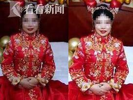 Chú rể khóc thét khi thợ ảnh photoshop quá tay khiến anh không thể nhận ra vợ của mình