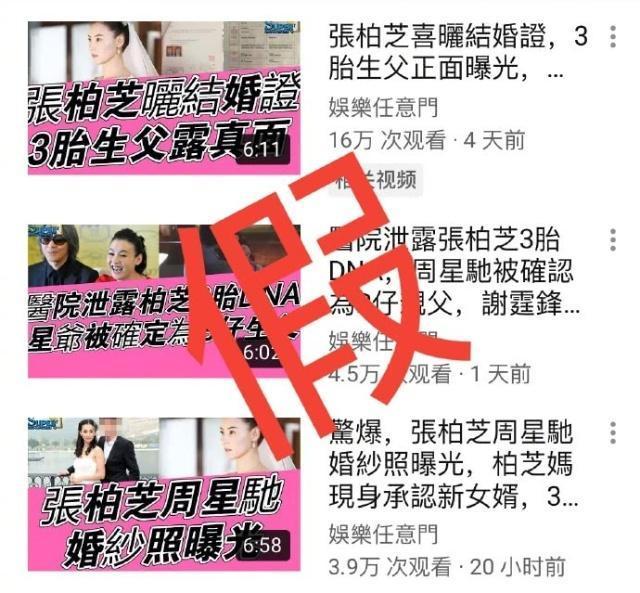 Không phải đại gia U70 lại càng không phải Châu Tinh Trì, bố của con trai thứ 3 Trương Bá Chi vừa sinh là mỹ nam kém cô 10 tuổi?-1