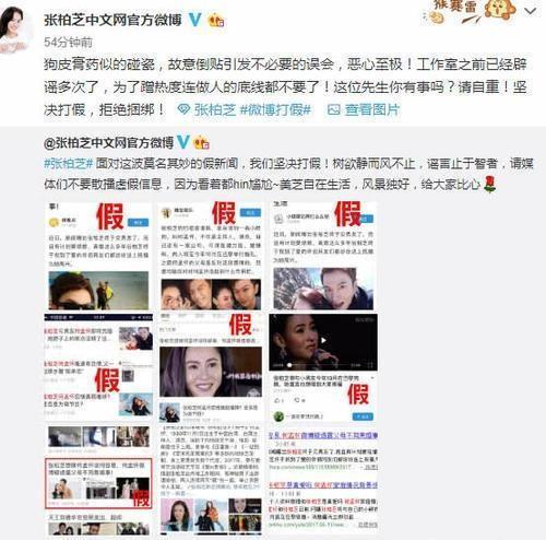 Không phải đại gia U70 lại càng không phải Châu Tinh Trì, bố của con trai thứ 3 Trương Bá Chi vừa sinh là mỹ nam kém cô 10 tuổi?-6