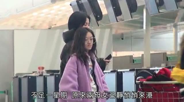 Con gái Lý Á Bằng - Vương Phi xuất hiện với diện mạo bất ngờ sau ca phẫu thuật hở hàm ếch-3