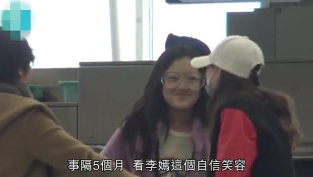 Con gái Lý Á Bằng - Vương Phi xuất hiện với diện mạo bất ngờ sau ca phẫu thuật hở hàm ếch-6
