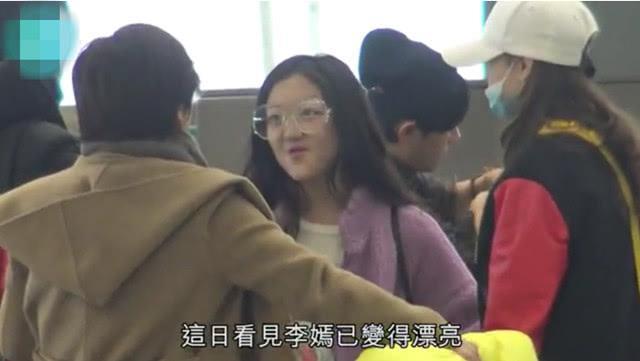 Con gái Lý Á Bằng - Vương Phi xuất hiện với diện mạo bất ngờ sau ca phẫu thuật hở hàm ếch-7