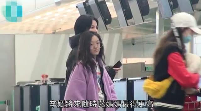Con gái Lý Á Bằng - Vương Phi xuất hiện với diện mạo bất ngờ sau ca phẫu thuật hở hàm ếch-9