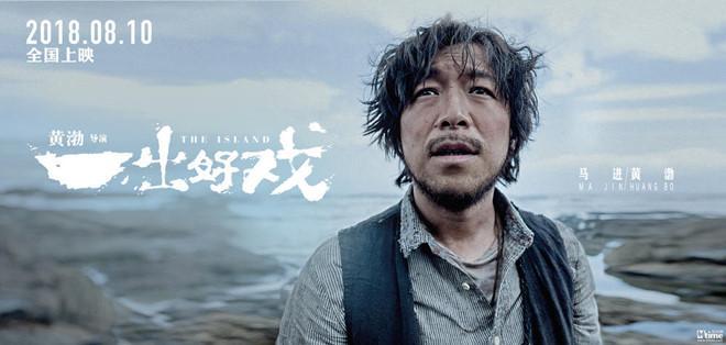 Loạt phim giúp Vương Bảo Cường, Từ Tranh trở thành vua hài mới-12