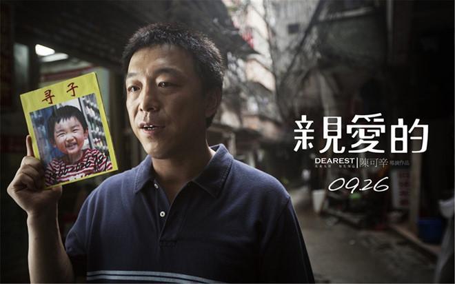 Loạt phim giúp Vương Bảo Cường, Từ Tranh trở thành vua hài mới-11