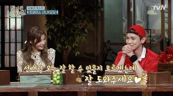 TWICE đã làm gì để khiến Key (SHINee) không thể giấu tình yêu… JYP Entertainment thế này?-2